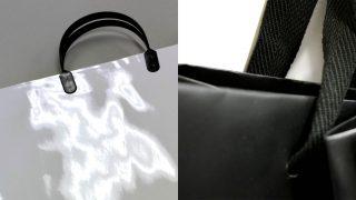 紙袋に施すことができる様々な表面加工について。今回は「PPフィルム貼り」について詳しく解説します。