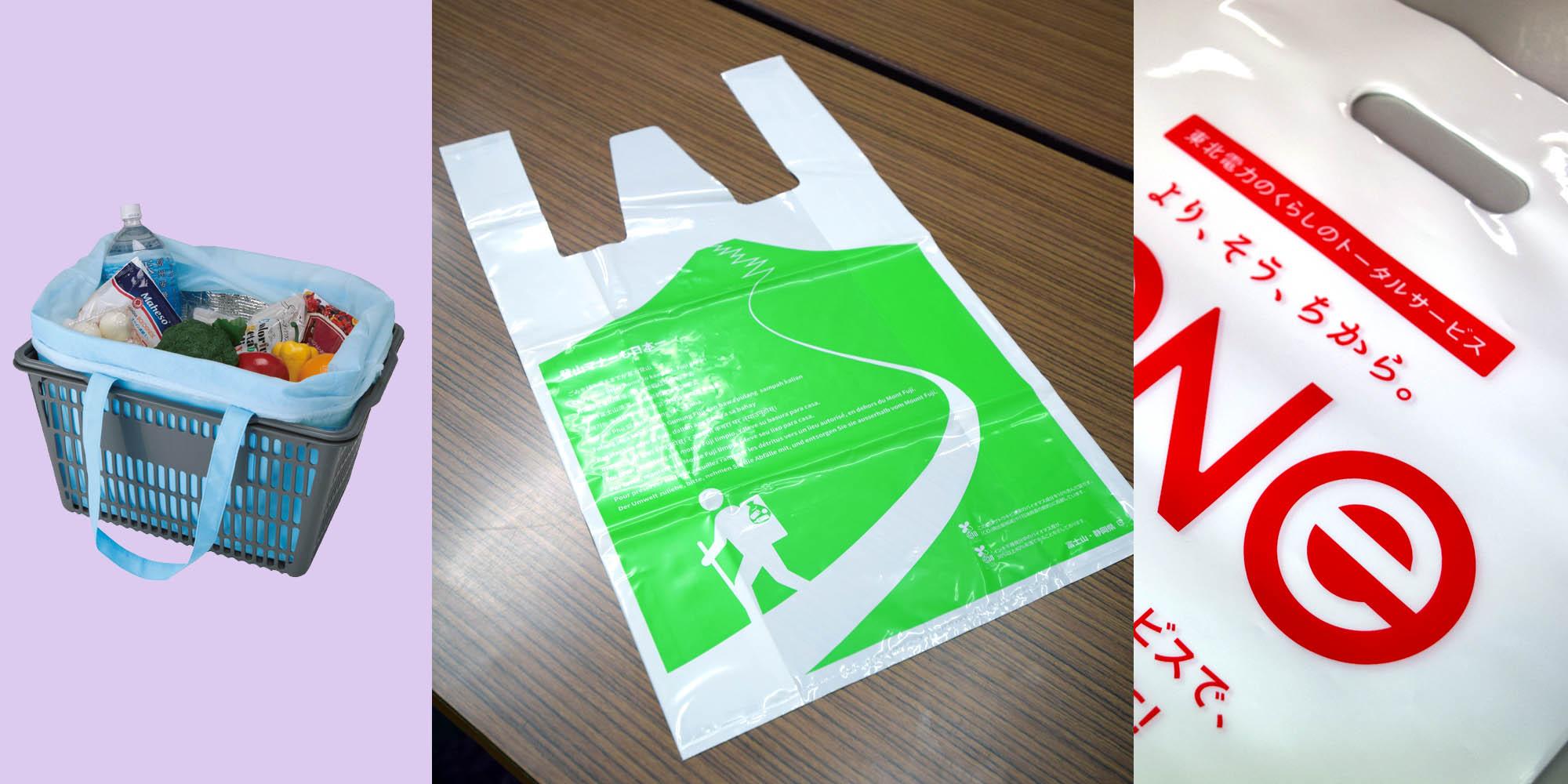 プラスチック製買物袋有料化制度とは? 持ち帰り用の袋における影響と対策を考えてみます。